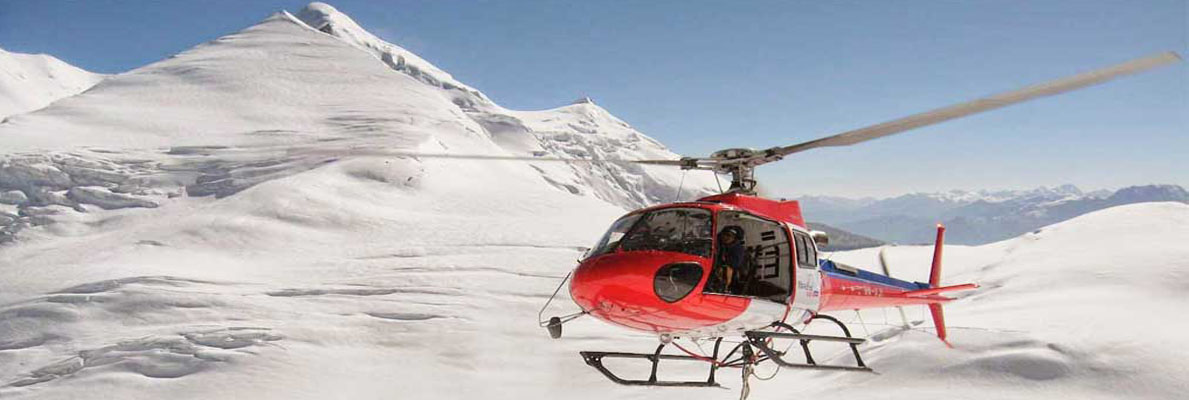 Everest Heli Tours